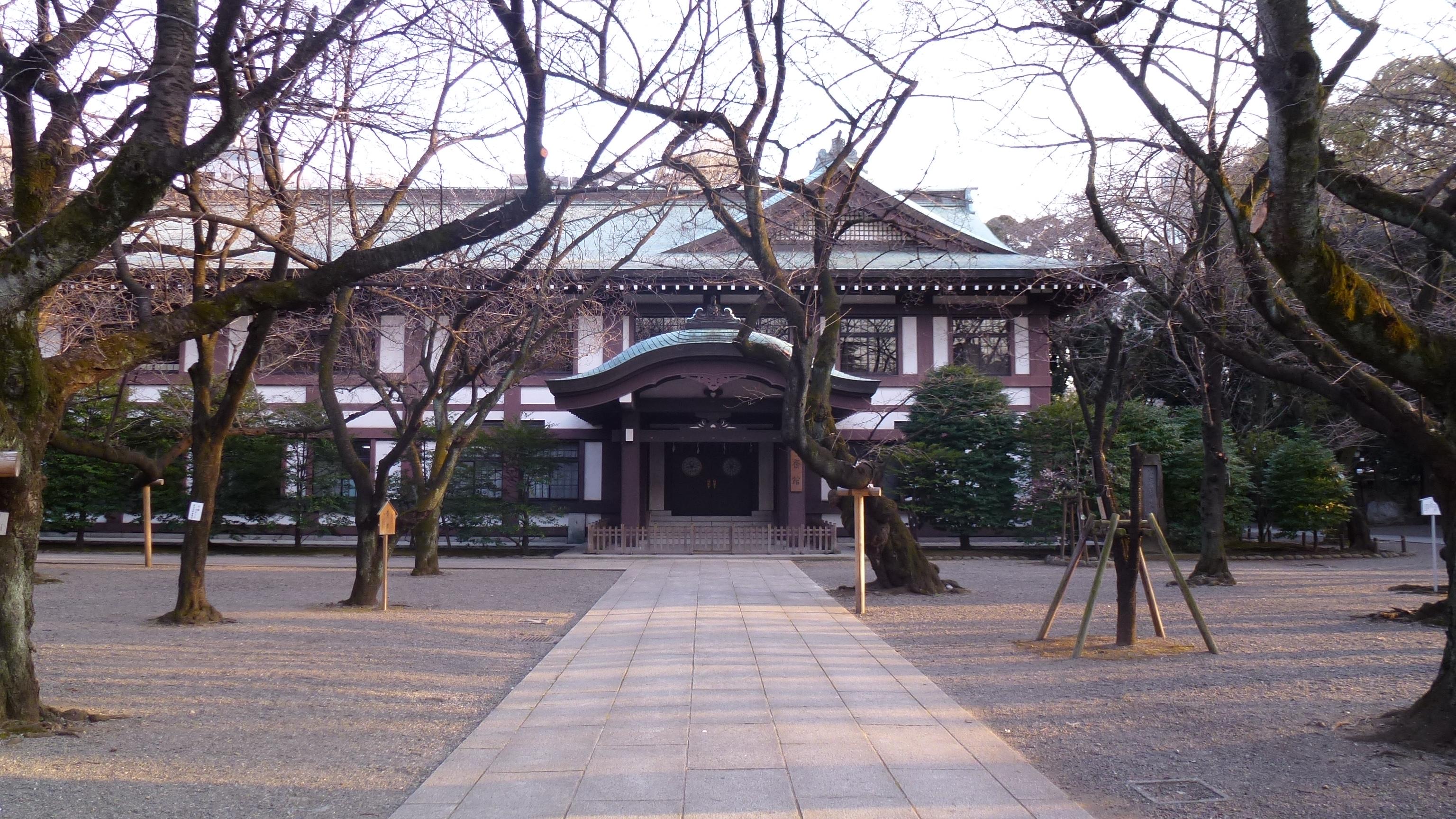Jardin imp rial yasukuni jinja 3 mois au japon for Jardin imperial