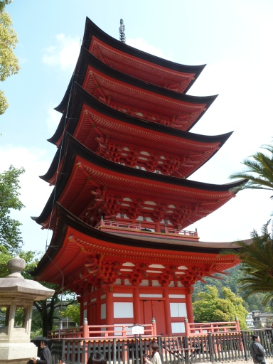 La pagode à 5 étages de XXX.