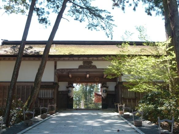 Une des portes d'entrée vers le Kongobuji.