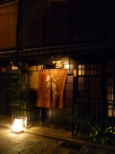 Une porte typique dans le quartier de Gion.