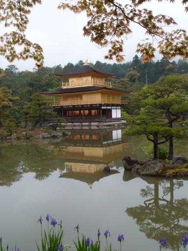 Une des plus célèbres cartes postales du Japon : le Pavillon d'Or. Mais là, c'est notre photo!