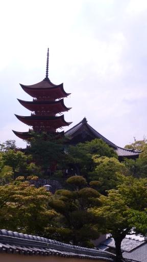 La Pagode XXX avec le temple YYY.